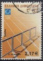 Grecia 2003 Nº 2118 Usado - Grecia