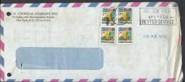 USA Airmail 1986 22c Greetings Christmas Postal History Cover Sent To Pakistan. - Brieven En Documenten