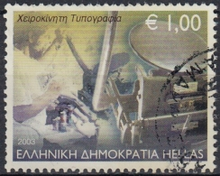 Grecia 2003 Nº 2177 Usado - Grecia