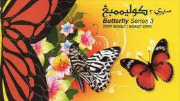 2013 BRUNEI - Butterflies - Farfalle