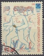 Grecia 2003 Nº 2184 Usado - Grecia