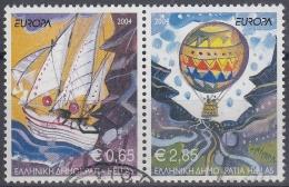 Grecia 2004 Nº 2203/04 Usado - Grecia