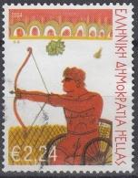 Grecia 2004 Nº 2220 Usado - Grecia