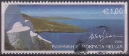 Grecia 2004 Nº 2247 Usado - Grecia