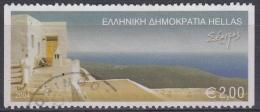 Grecia 2004 Nº 2248 Usado - Grecia