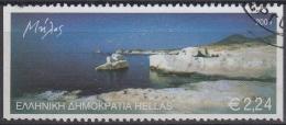 Grecia 2004 Nº 2249 Usado - Grecia