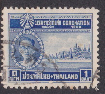 Thailand SG 333 1950 King's Coronation 1 Bath Blue Used - Tailandia