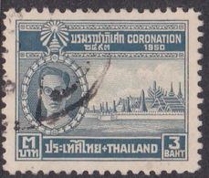 Thailand SG 335 1950 King's Coronation3 Bath Grey Used - Thailand