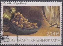 Grecia 2005 Nº 2275 Usado - Grecia