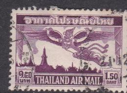 Thailand SG 351 1952  Air Mail  1.50 Baht Purple Used - Tailandia