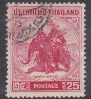 Thailand SG 365 1955 400th Birth Anniversary Of King Naresuan 25 Satangs Red Used - Tailandia