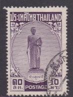 Thailand SG 373 1955 Tao Suranari 10 Satangs Lilac Used - Tailandia