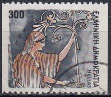 Grecia 1986 Nº 1596 (tipo B) Usado - Grecia