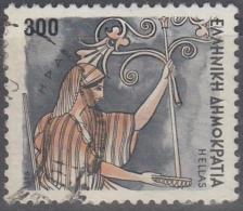 Grecia 1986 Nº 1596 (tipo A) Usado - Grecia