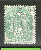N°5°_La Canée 1903 - Crete (1902-1903)