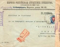 3 Env. De Russie-censures A Voir-1916-17 - 1857-1916 Empire