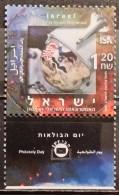 Israel, 2001, Mi: 1646 (MNH) - Nuovi (con Tab)