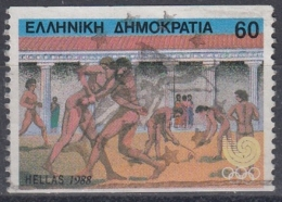 Grecia 1988 Nº 1672 (Tipo B) Usado - Usados