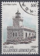 Grecia 1995 Nº 1887 Usado - Grecia