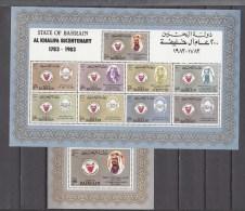 Bahrain 1983,10V In 2 Blocks,Al Khalifa Bicentenary 1783-1983,MNH/Postfris(L2498) - Bahrein (1965-...)