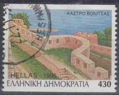 Grecia 1996 Nº 1905 Usado - Grecia