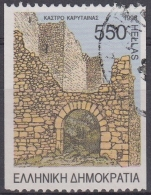 Grecia 1998 Nº 1974 Usado - Grecia
