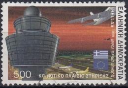 Grecia 1999 Nº 2005a Usado - Grecia