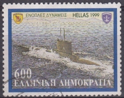 Grecia 1999 Nº 2014 Usado - Grecia
