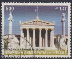 Grecia 2001 Nº 2052 Usado - Grecia