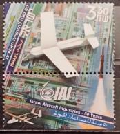 Israel, 2003, Mi: 1725 (MNH) - Nuovi (con Tab)