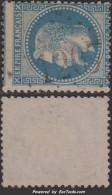 GC 1207 (Cravant, Yonne (83)), Cote 13€ - Storia Postale (Francobolli Sciolti)