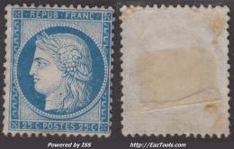 25c Cérès Type III Bleu  Neuf * TB (Y&T N° 60C, Cote  200€) - 1871-1875 Ceres