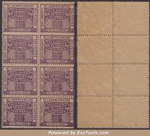 Colis Postaux  Dallay N° 50 Neuf * / ** En Bloc De 8 TB (cote +++€ ) - Parcel Post