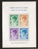 B)1974 KOREA,  WIFE OF  PRES. PARK, YOOK YOUNG SOO, SC #919-922 A485, SOUVENIR SHEETS OF , MNH - Korea (...-1945)