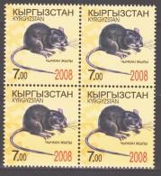 Kyrgyzstan 2008 Kirgisistan Mi 509 X4 Chinese New Year: Year Of Rat / Chinesisches Neujahr: Jahr Der Ratte **/MNH - Non Classés