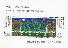 B)1989 KOREA, LANDSCAPE, PAINTING, MOUNTAINS, MOON OVER MT. KONRYUN, SUN OVER MT. KONRYUN., SC 1206 - 1207 A659, SOUVENI - Korea (...-1945)