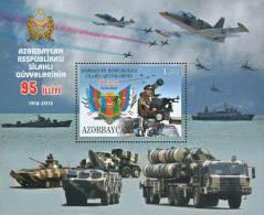Azerbaïjan 2013 Mih. 1008 (Bl.133) Armed Forces MNH ** - Azerbaïdjan