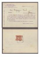 6973- Perfin RJA Riccardo Jona Ancona Su Cartolina Commerciale Da Ancona A Fermo 13/06/1900 – Sigla Perfin Rara Va - 1878-00 Umberto I