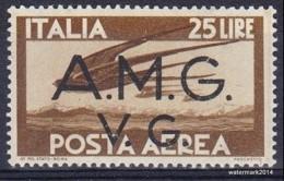 1945/ 47  TRIESTE AMG VG  Airmail   Sas 7  MNH ** - Trieste