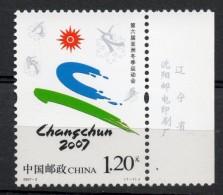 China Chine : 2007-2**  6e Jeux Asiatiques D´hiver SG5146 - 1949 - ... République Populaire
