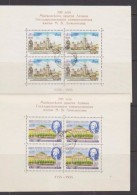 RUSSIA: 1955, 200TH ANNIV OF MOSCOW STATE UNIVERSITY. 2 M/S,  CANCELLED. - Gebraucht