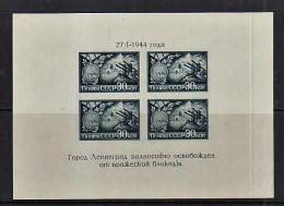 RUSSIA: 1944. LIFTING OF LENINGRAD SIEGE. M/S. MNH TYPE1. - Gebraucht