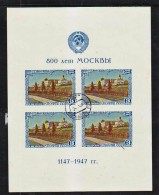 RUSSIA: 1947. 800 Th ANNIV OF MOSCOW. M/S. CTO. ON DAY OF ISSUE. - Gebraucht