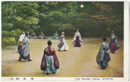 The Kemari Game In Kyoto Dressed Japanese Playing With A Ball Football ? - Kyoto