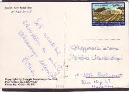 1979 Kuwait  - Nice Stamp !!! - Koweït