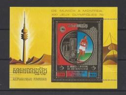 KHMERE . YT  Bloc 33C  Neuf **  Jeux Olympiques D'été à Montréal  1975 - Cambodia
