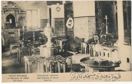 """Muslim Institute And Mosque Of Paris Moor Inn Written In Arabic Geoffroy St Hilaire Street """" Chez Brahim """" Hammam - Qatar"""