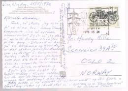 Republik Osterreich, 1976, For Oslo - 1945-.... 2nd Republic