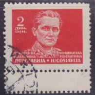 4760. Yugoslavia 1945 Definitive - Partisans, Error - Double Perforation, Used (o) Michel 473 - Imperforates, Proofs & Errors
