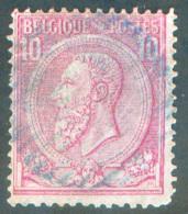 N°46 - 10 Centimes Rouge Obl. Muette Rurale En Bleu (!!)  - 11424 - 1884-1891 Léopold II
